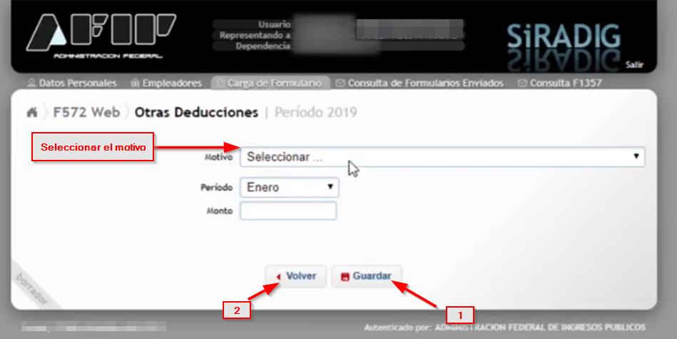 otras deducciones en el formulario F.572 Web